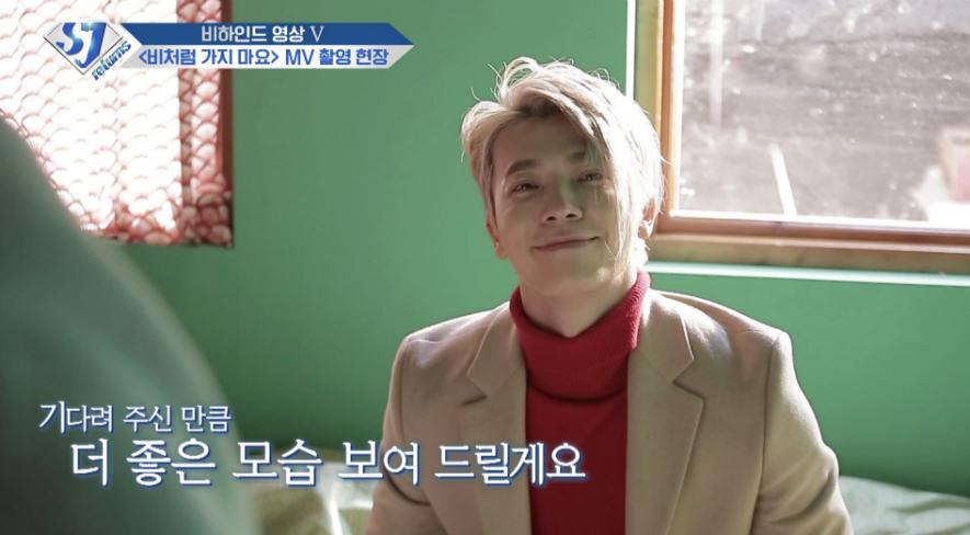 슈주 리턴즈 비하인드5- <비처럼 가지 마요> MV 촬영 현장