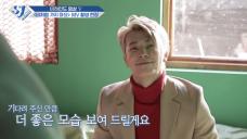 """슈주 리턴즈 비하인드5- <비처럼 가지 마요> MV 촬영 현장 (The MV Set of the """"One More Chance"""" )"""