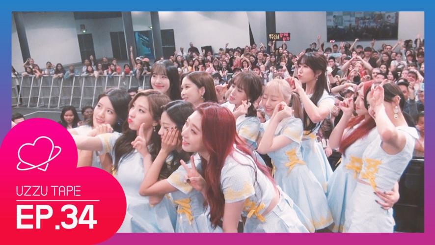[UZZU TAPE] EP.34 우주소녀 IN AUSTRALIA!! 02화