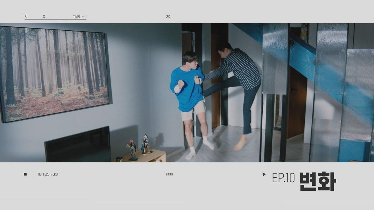 [오형평] EP 10. 변화