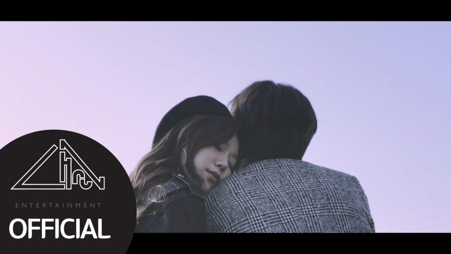 [Teaser] 손효규(SON HYO KYOU) - 친구라도 될 걸 그랬어