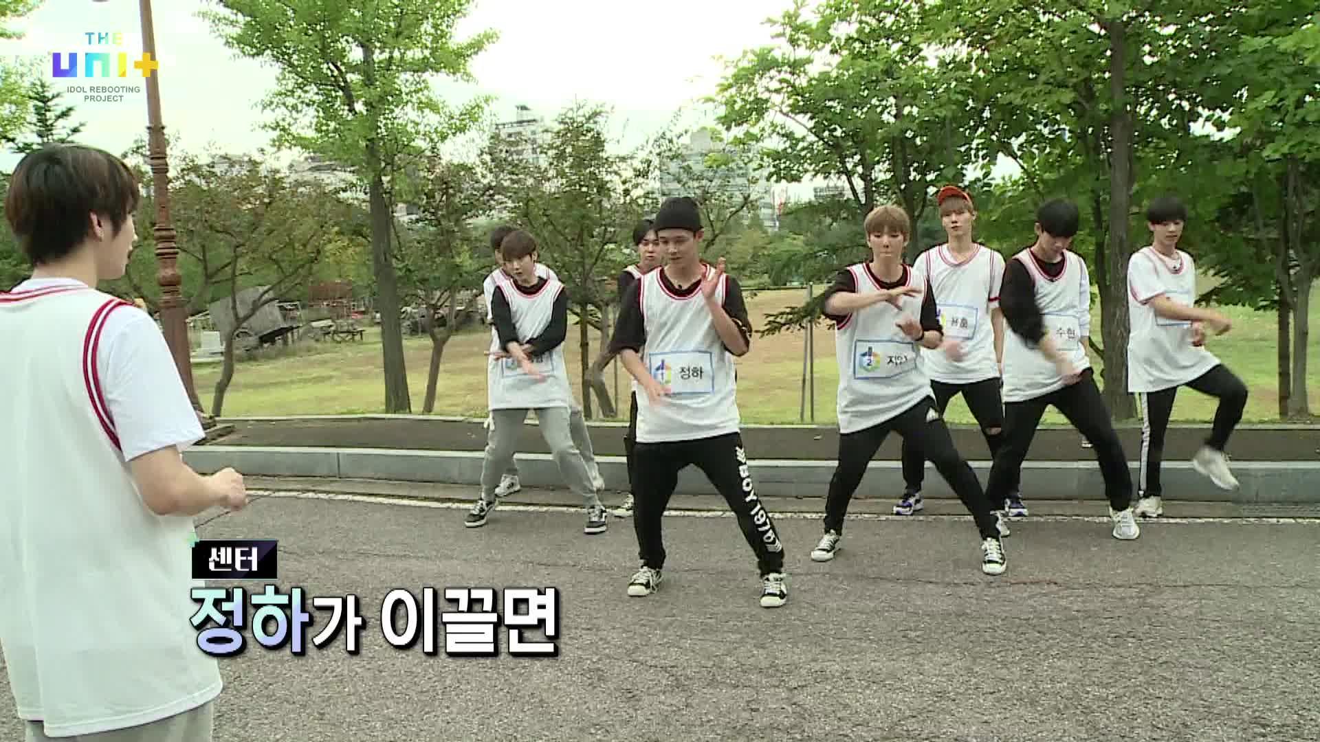 [미방분] / 대원조의 연습방법 [Choreography Practice of DAE WON's Group]