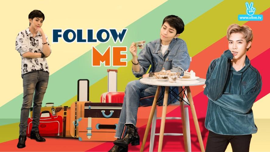 Follow Me with Erik