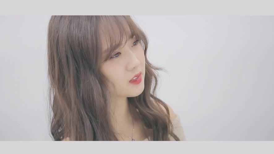 [Covered By. Hyeyeon(혜연)] Bye bye my blue
