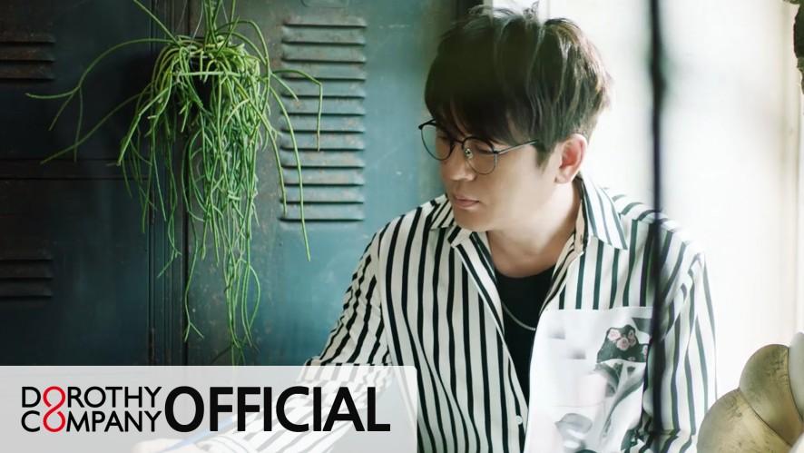 신승훈 'Polaroid(폴라로이드)' Official MV