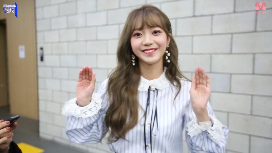 ★김소희★ QUICK PLAY WORK 음악방송 2주차 비하인드