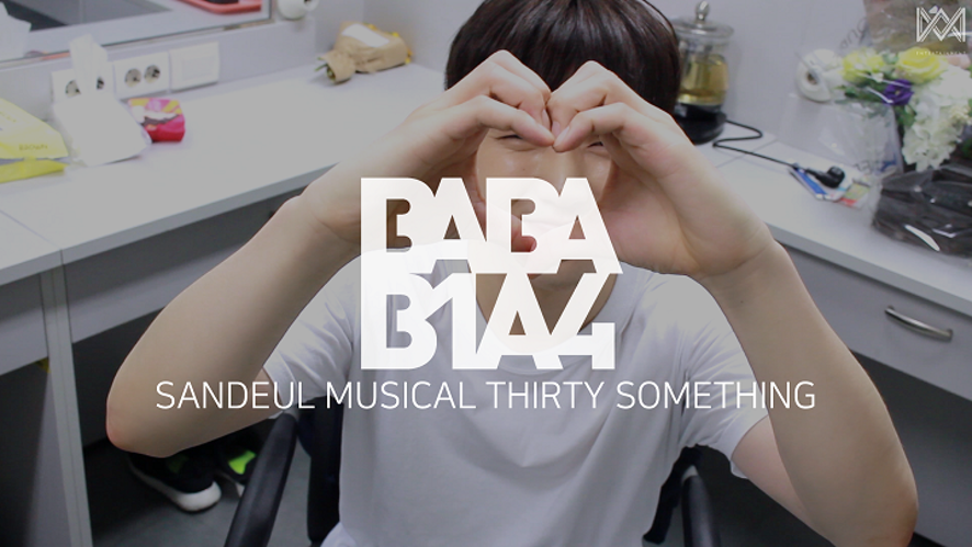 [BABA B1A4 3] EP.3 SANDEUL MUSICAL THIRTY SOMETHING