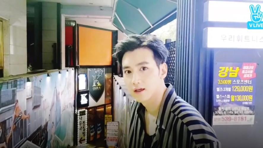 EVAN(YOO HOSEOK) - 'For the moment' 공연 전