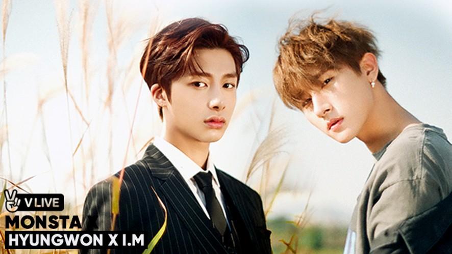 형원 X I.M의 <배달의 채꿍> EP.1