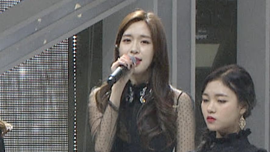 이향숙 | 빛나는 소녀들 - 아파(2NE1) | 포지션 배틀 직캠(보컬) [LEE HYANG SOOK's Position Battle Direct Cam(VOCAL)]
