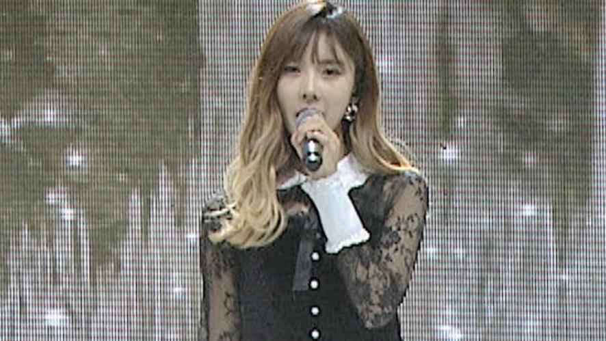 김유현 | 빛나는 소녀들 - 아파(2NE1) | 포지션 배틀 직캠(보컬) [KIM YOO HYEON's Position Battle Direct Cam(VOCAL)]