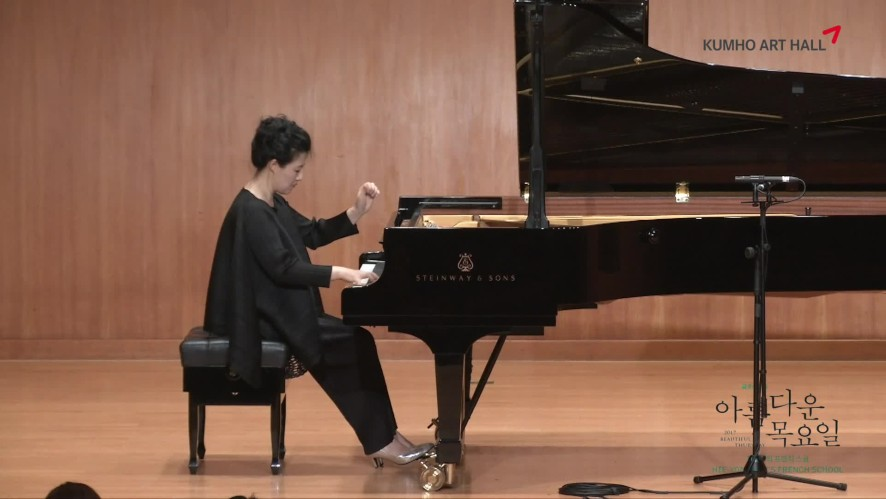 """[금호아트홀]최희연의 프렌치 스쿨 """"Ravel - Gaspard de la Nuit 1.Ondine"""""""