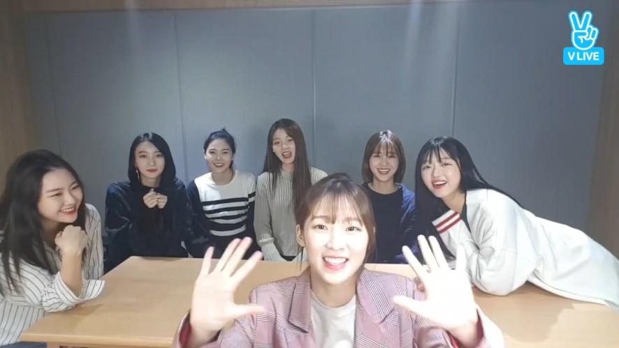 [OH MY GIRL] 씅씅이의 미션을 수행하는 대유잼 ~옴걸 모먼트~ (OH MY GIRL doing Seung Hee's missions)