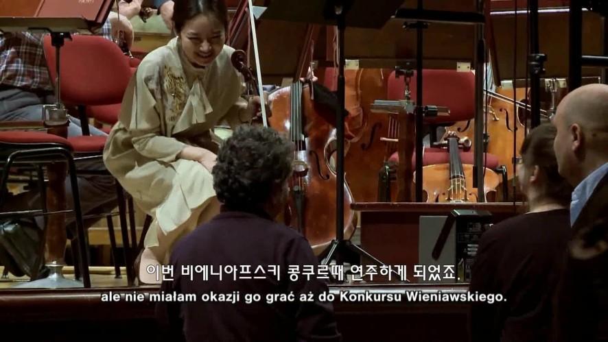 바이올리니스트 김봄소리 - 데뷔앨범 제작 현장
