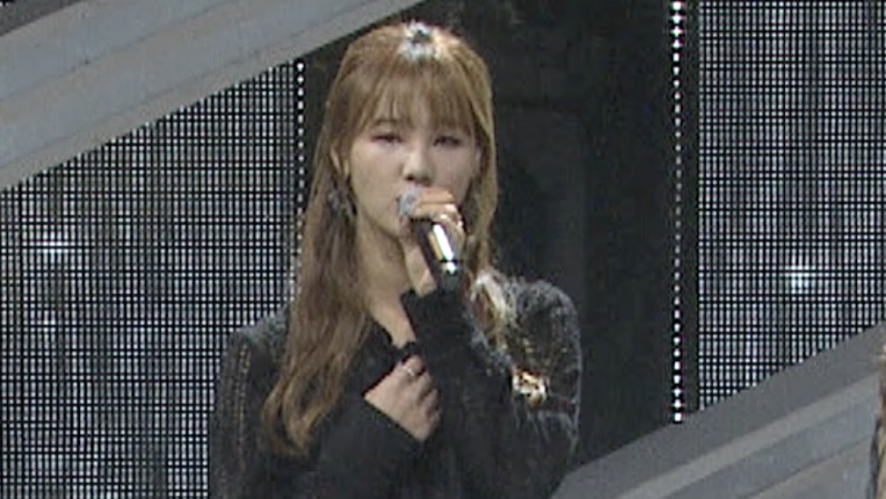 황우림 | 빛나는 소녀들- 아파(2NE1) | 포지션 배틀 직캠(보컬) [HWANG WOO LIM's Position Battle Direct Cam(VOCAL)]