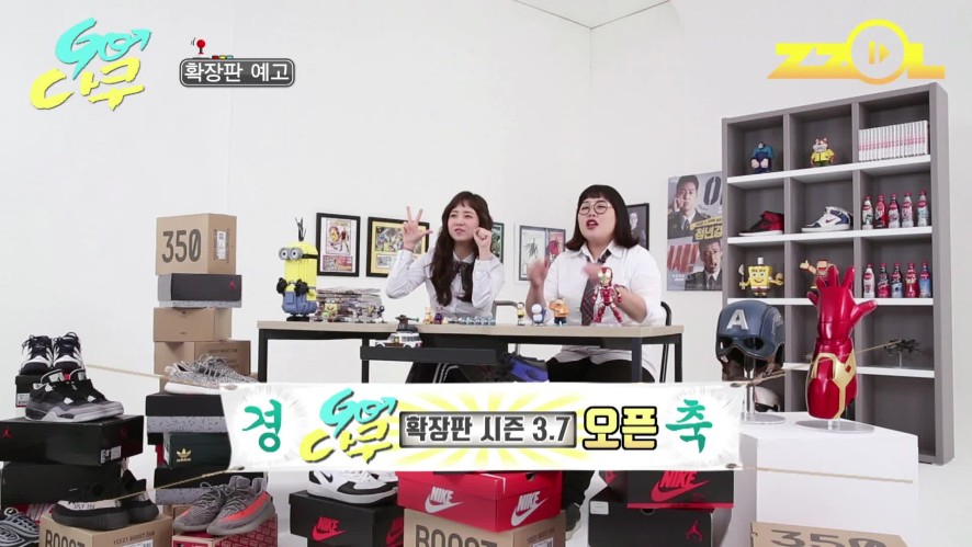 [GO다쿠] 시즌 3.7 괴로워도 슬퍼도 나는 안울어!!