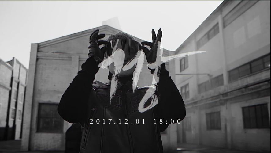신곡 '깡' 티저공개 ! 컴백@2017.12. 1. 6 PM - '깡'(GANG)