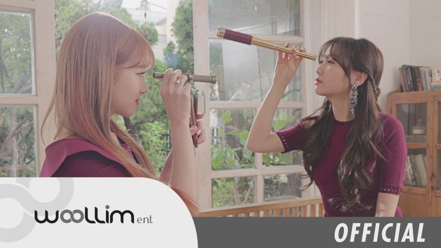 """러블리즈(Lovelyz) """"종소리 (Twinkle)"""" MV Making Video"""
