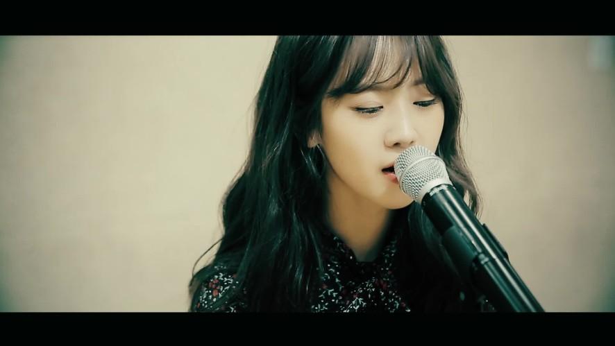 [Covered By. Hyeyeon(혜연)] 밤이 되니까