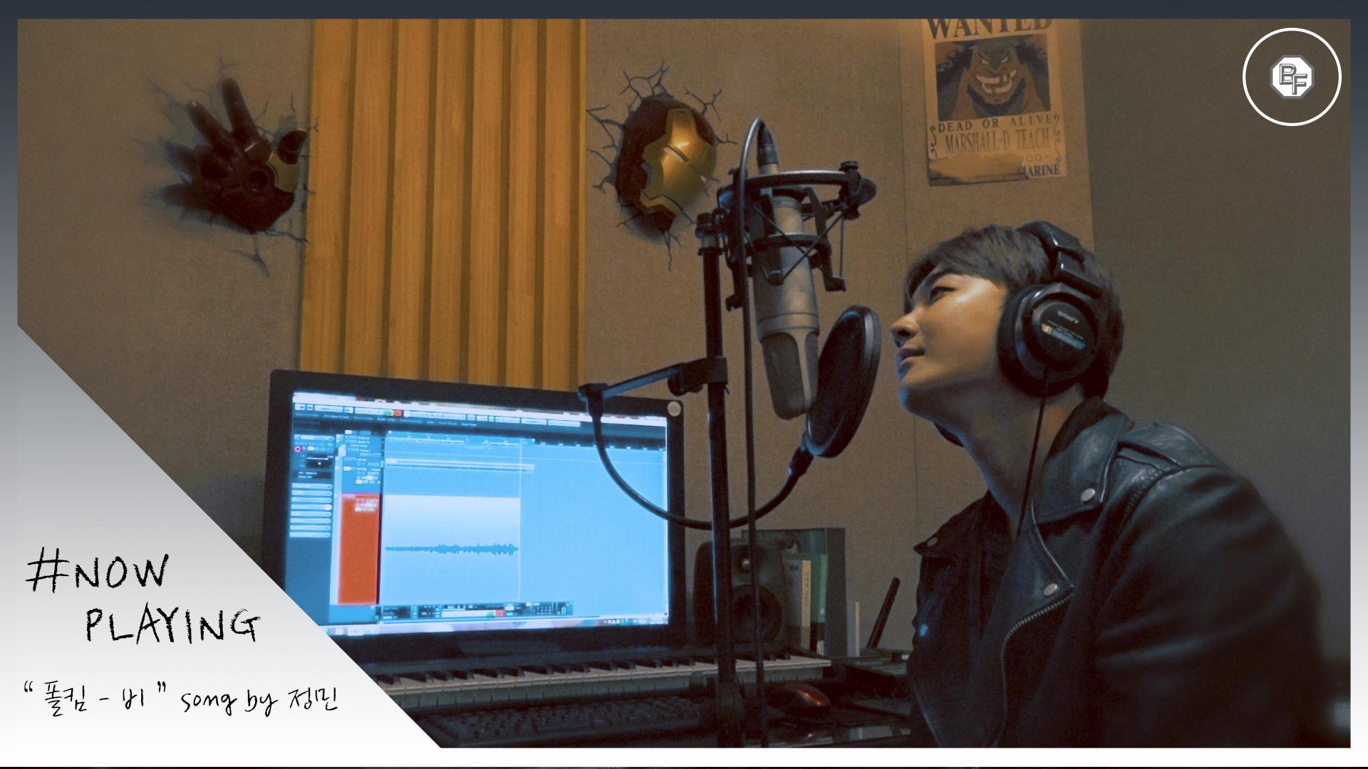 [#NOWPLAYING] 보이프렌드(BOYFRIEND) 정민 '폴킴 - 비' Cover