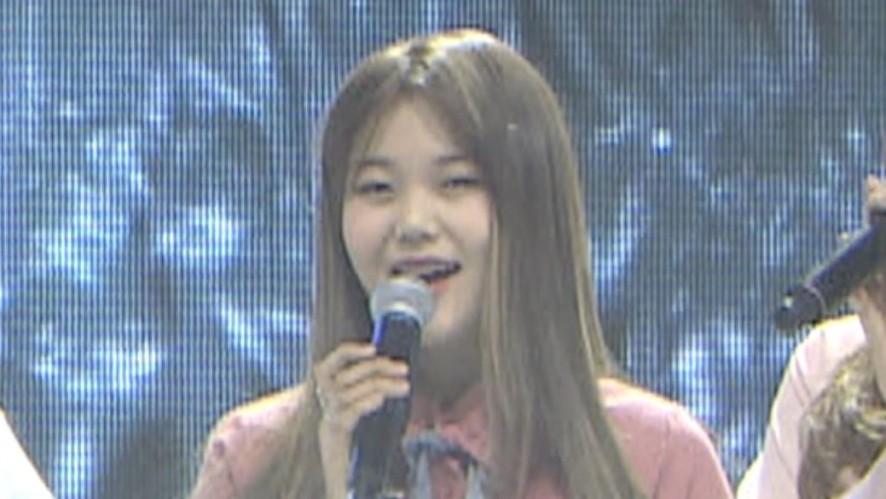 김주연 | Bivid - Rain(태연) | 포지션 배틀 직캠(보컬) [KIM JU YEON's Position Direct Cam(VOCAL)]
