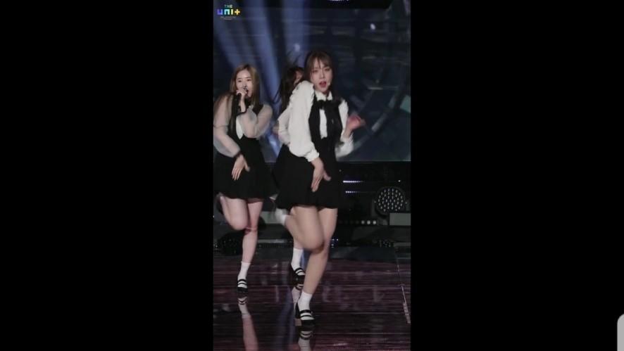 [유닛G 직캠] 은지 (브레이브걸스) / 시간을 달려서 [UnitG / EUNJI (Brave Girls) / Rough / Fan Cam ver.]