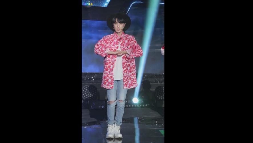 [유닛B 직캠] 키아 (마스) / HER [UnitB / CYA (MAS) / HER / Fan Cam ver.]