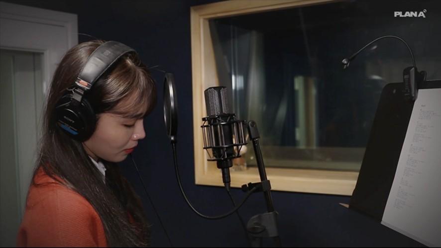 허각 - 바보야 Only You (Cover by. Eun Ji)