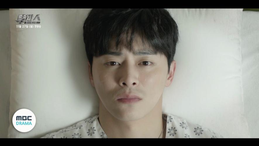 [첫방 예고] 조정석X이혜리 '투깝스' 오늘밤 10시!