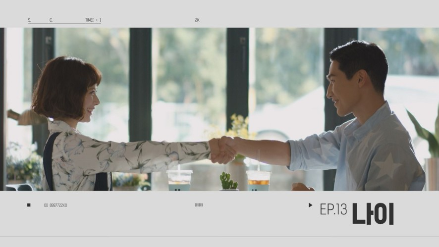 [오형평] - EP 13 나이 (WE ARE PEACEFUL BROTHERS - EP13 AGE)