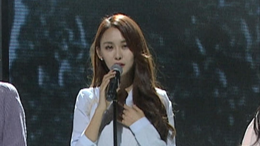 허영주 | Bivid - Rain(태연) | 포지션 배틀 직캠(보컬) [HUR YOUNG JOO's Position Direct Cam(VOCAL)]