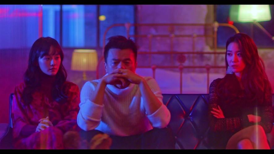 """박진영 - 2017 나쁜파티 """"BLUE & RED"""" Teaser"""