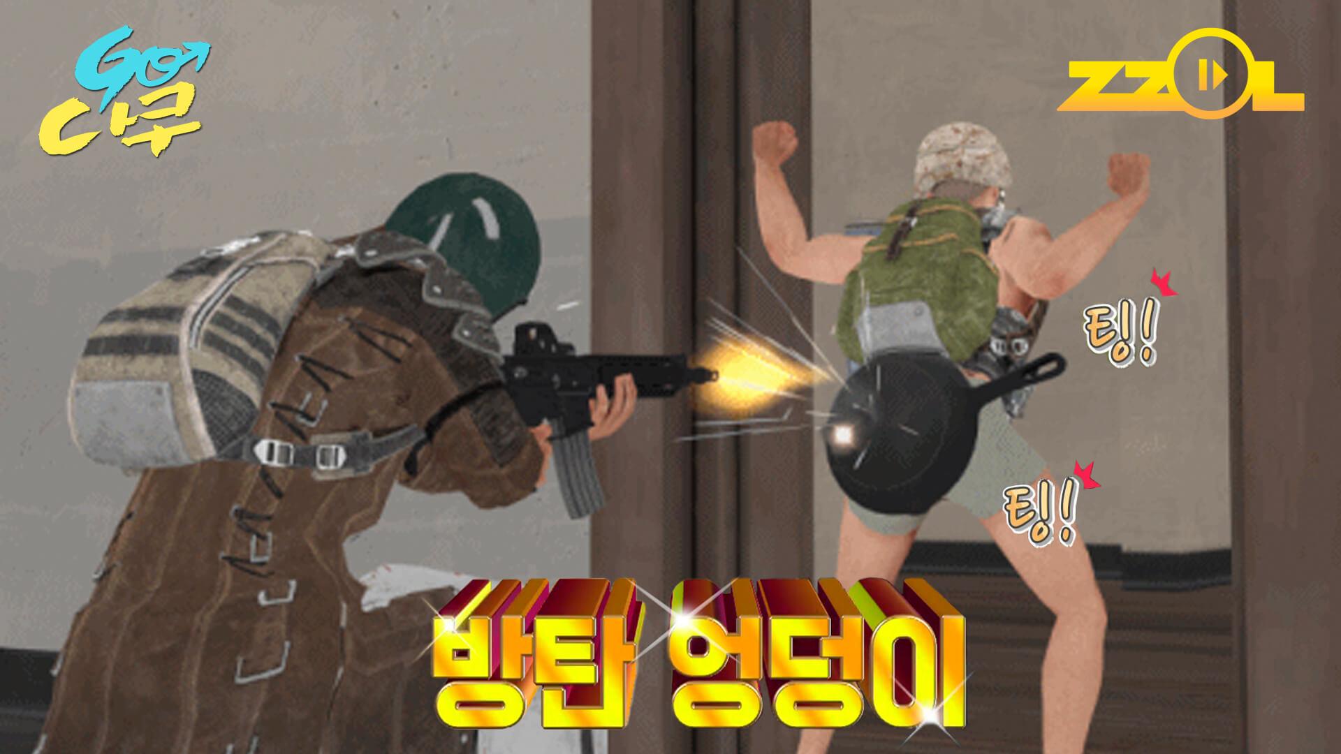 방탄 후라이팬(?) 실수가 만든 기막힌 반전 !!! [GO다쿠 시즌3.7 / 1화]