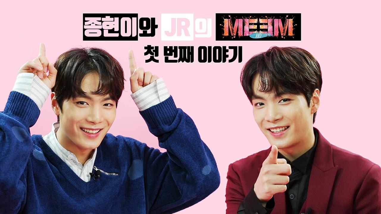 [미앤미] 뉴이스트 W '김종현(JR)'편! (1)