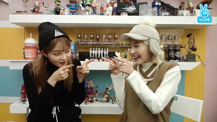 [DIA] 사랑스러운 옙솜하고 광명찾으세요✨얌멘🙏 (Lovely Yebin&Somyi)
