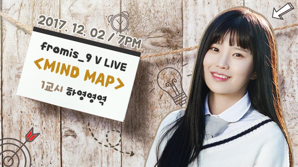 fromis_9 V LIVE <MIND MAP> 1교시 하영영역