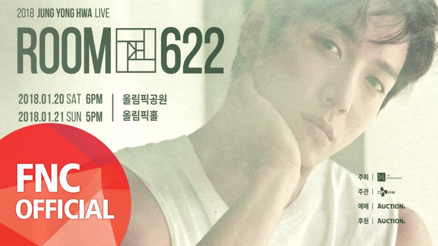 2018 JUNG YONG HWA LIVE [ROOM 622] IN SEOUL SPOT
