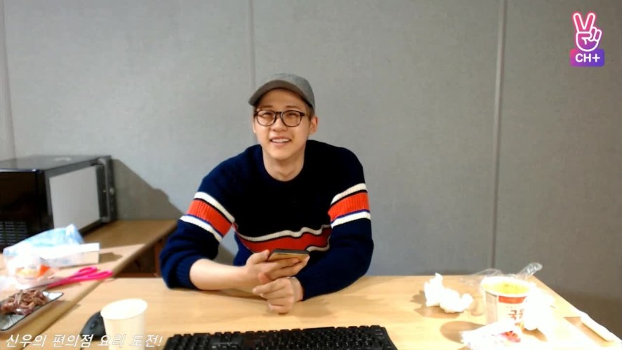 [CH+ mini replay] 신우의 즉석요리 CNU's On-The-Spot Cooking
