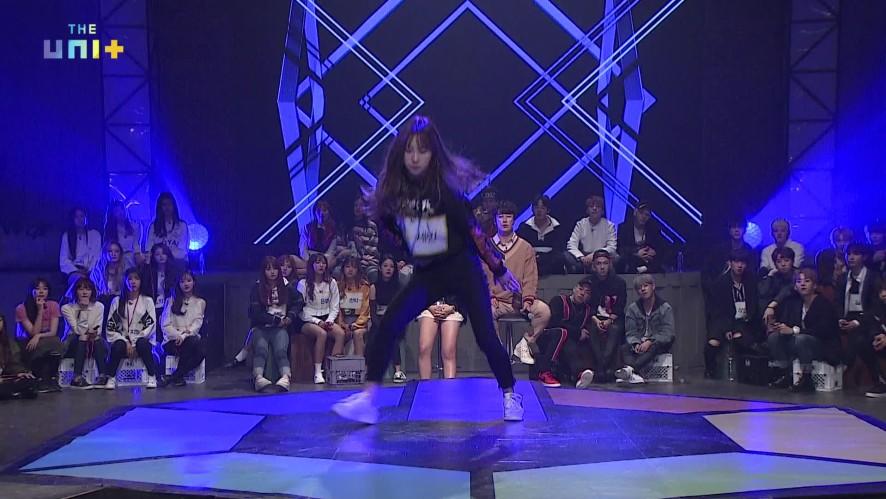 [유닛G] 세빈(S.I.S) 포지션 배틀_댄스 [SEBIN(S.I.S) / Position Battle_Dance]