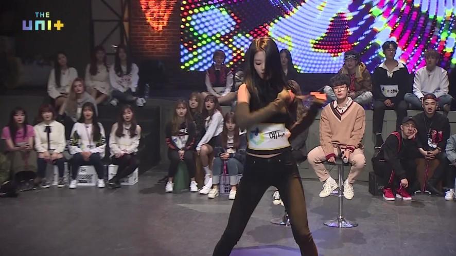 [유닛G] 예나(그레이시) 포지션 배틀_댄스 [YENA(G-reyish) / Position Battle_Dance]