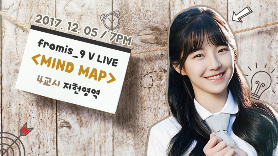 fromis_9 V LIVE <MIND MAP> 4교시 지헌영역