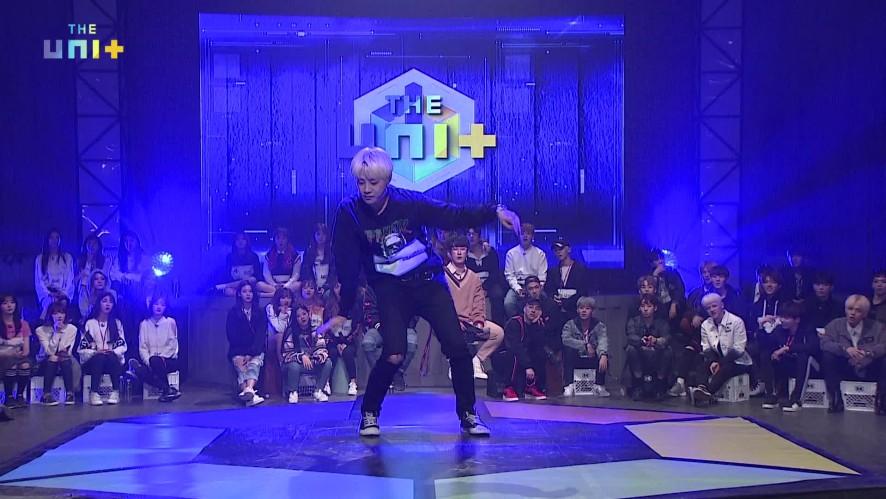 [유닛B] 의진(빅플로) 포지션 배틀_댄스 [EUI JIN(BIGFLO) / Position Battle_Dance]