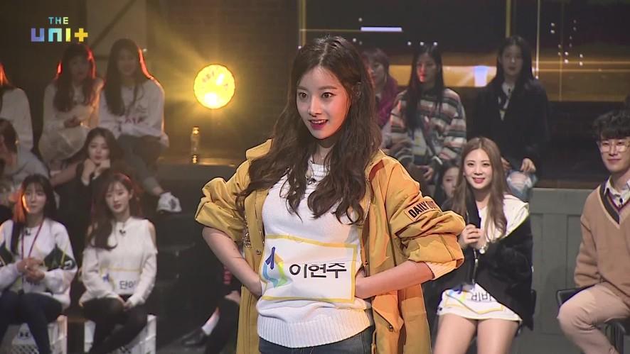 [유닛G] 이현주 포지션 배틀_댄스 [LEE HYUN JOO / Position Battle_Dance]