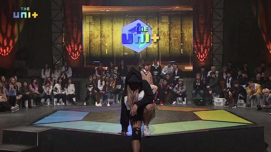 [유닛G] 민트 포지션 배틀_댄스 [MINT / Position Battle_Dance]
