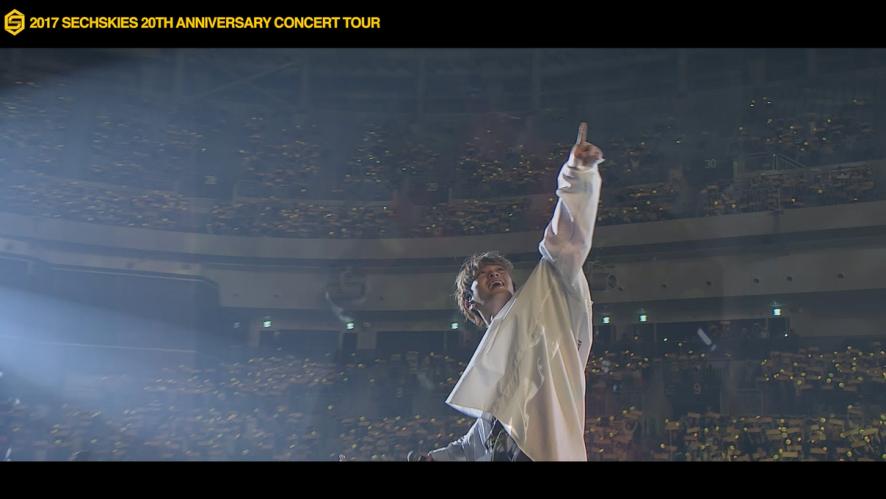 2017 젝스키스 20주년 콘서트 투어 - Holiday Greetings From 재덕