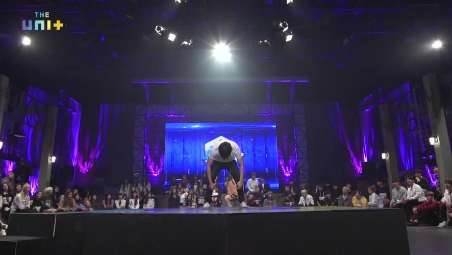 [유닛B] 성준(소년공화국) 포지션 배틀_댄스 [SUNG JUN(BOYS REPUBLIC) / Position Battle_Dance]