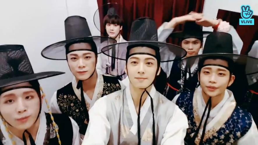 [ASTRO] 💐세상을 밝히러 찾아온 6명의 꽃도령?선비?들💐 (ASTRO wearing Hanbok)