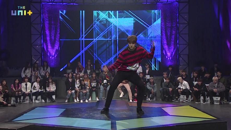 [유닛B] 세빈(스누퍼) 포지션 배틀_댄스 [SE BIN(SNUPER) / Position Battle_Dance]
