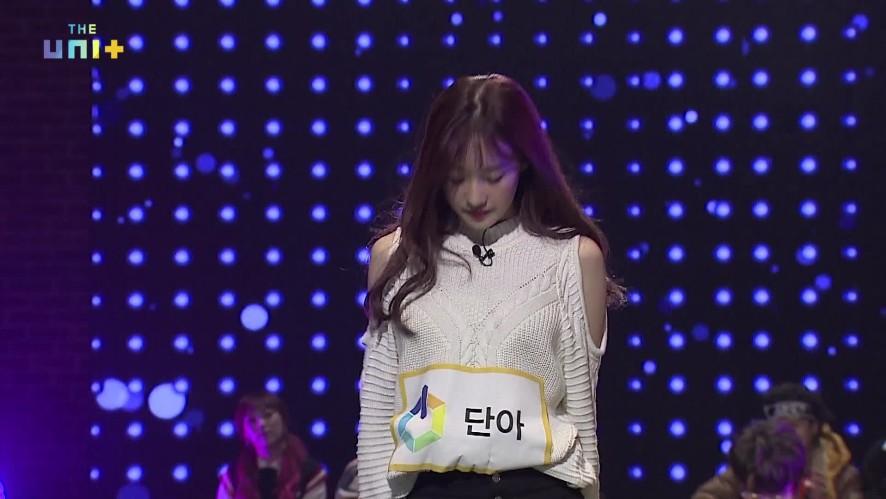 [유닛G] 단아(마틸다) 포지션 배틀_댄스 [DANA(MATILDA) / Position Battle_Dance]