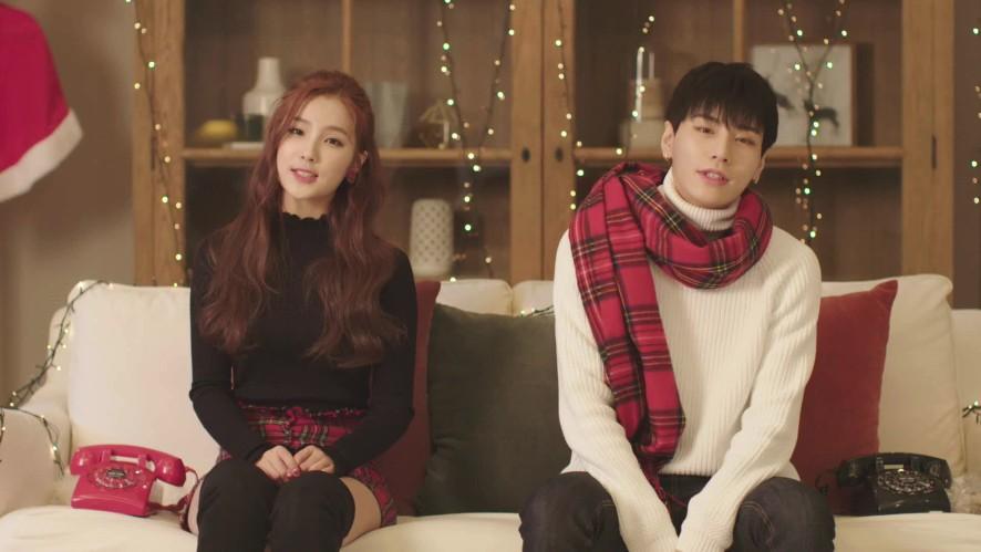 소희X김상균 - '유치해도(Prod. 이민혁(비투비))' M/V Teaser